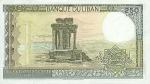 250 Libano svarų.