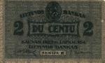 2 Lietuvos centai.