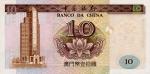 10 Makao patacų.