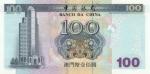 100 Makao patacų.