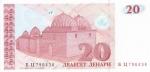 20 Makedonijos dinarų.