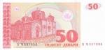 50 Makedonijos dinarų.