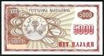 5000 Makedonijos dinarų.