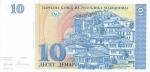 10 Makedonijos dinarų.