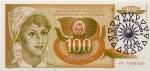 100 Makedonijos dinarų.