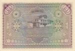 10 Maldyvų rufijų.