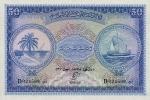 50 Maldyvų rufijų.