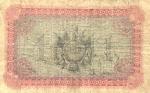 1 Martinikos frankas.