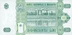 20 Moldovos lėjų.