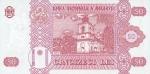 50 Moldovos lėjų.