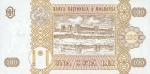 100 Moldovos lėjų.