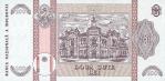 200 Moldovos lėjų.