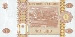 1 Moldovos lėja.