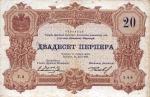 20 Juodkalnijos perperų.