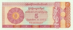 5 Mianmaro doleriai.