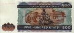 500 Mianmaro kijatų.