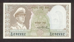 10 Nepalo rupijų.