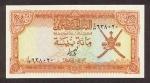 100 Omano rialo baisų.