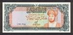 20 Omano rialų.