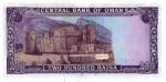 200 Omano rialo baisų.