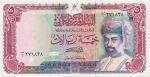 5 Omano rialai.
