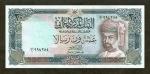 10 Omano rialų.