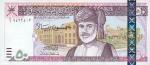 50 Omano rialų.