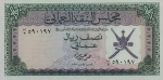 Pusė Omano rialo.