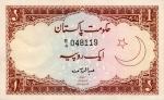 1 Pakistano rupija.