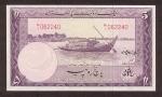 5 Pakistano rupijos.