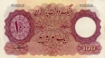 100 Pakistano rupijų.