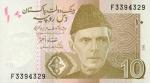 10 Pakistano rupijų.