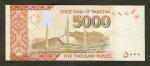 5000 Pakistano rupijų.