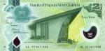 2 Papua Naujosios Gvinėjos kinos.