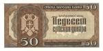 50 Serbijos dinarų.