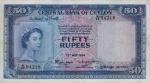 50 Ceilono rupijų.