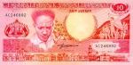 10 Surinamo guldenų.