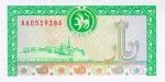 500 Tatarstano rublių.
