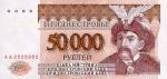 50000 Transnistrijos rublių.
