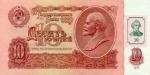 10 Transnistrijos rublių.