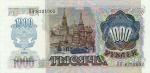 1000 Transnistrijos rublių.