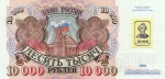 10000 Transnistrijos rublių.