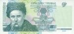 50 Transnistrijos rublių.