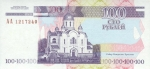 100 Transnistrijos rublių.