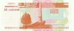 1 Transnistrijos rublis.