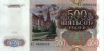 500 Transnistrijos rublių.
