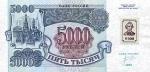 5000 Transnistrijos rublių.