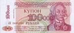 100000 Transnistrijos rublių.