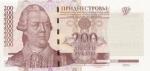200 Transnistrijos rublių.