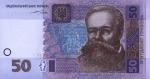 50 Ukrainos grivinų.